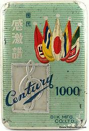 CENTURY 1000 gramophone needle tin
