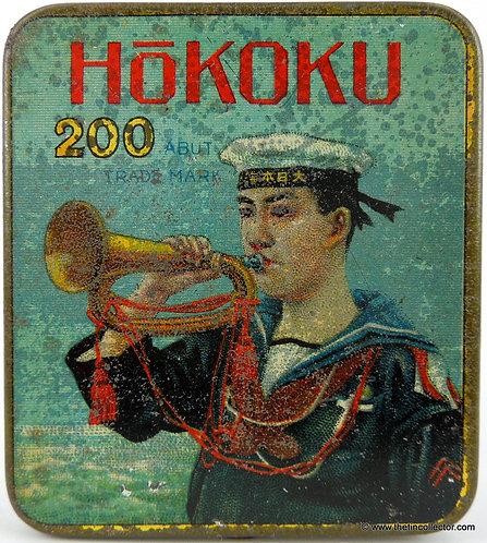 HOKOKU Gramophone Needle Tin