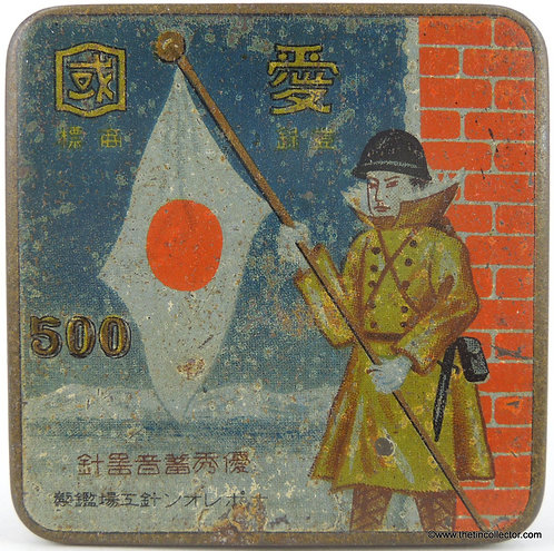 Japanese Soldier (Large 500 Size)