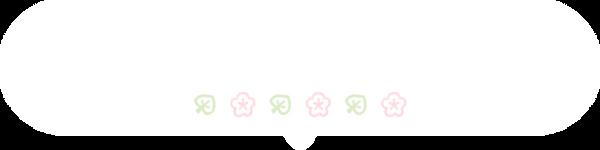 Website Box 3.png