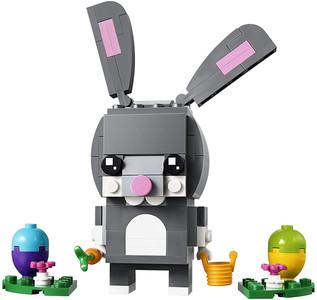 Easter Lego Kit
