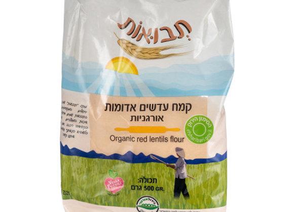 תבואות- קמח עדשים אדומות אורגני