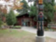 Rotary Nature Center at Lake Merritt