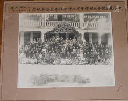 1946年聖誕洗禮合照