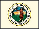 we are in Hialeah - you can call 24 hour and we halp you - we have full service in Hialeah