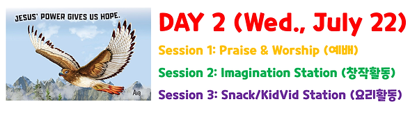 Day2.png