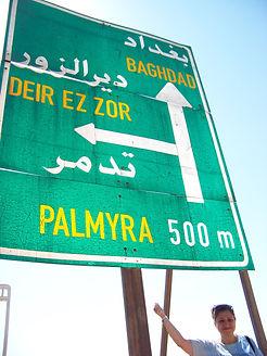 Baghdad-resized.jpg