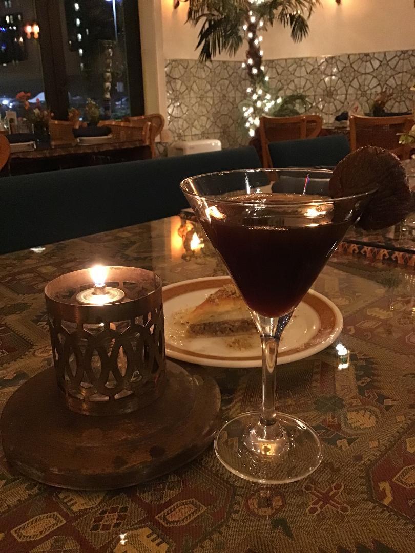 Pom Fig Martini