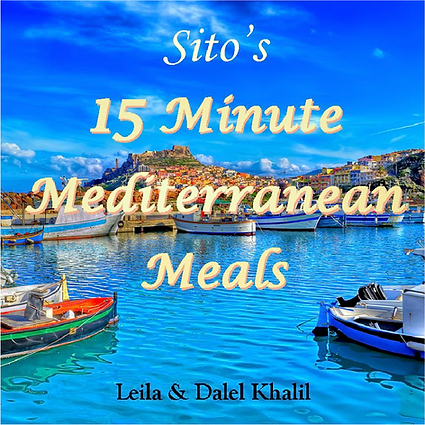 Sitos cook book frontcover.png