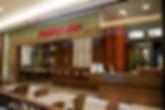 Restaurante Moinhos Shopping