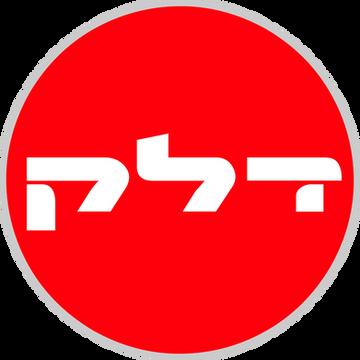 Delek_new_logo.svg.png