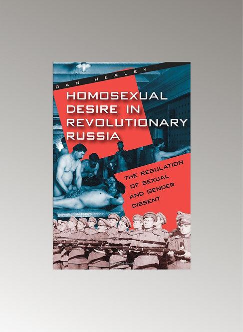 HOMOSEXUAL DESIRE IN REVOLUTIONARY RUSSIA