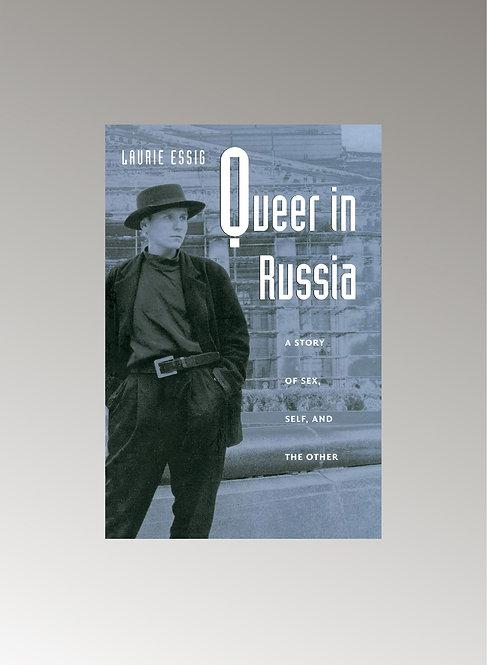 QUEER IN RUSSIA