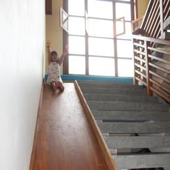 Interior slide