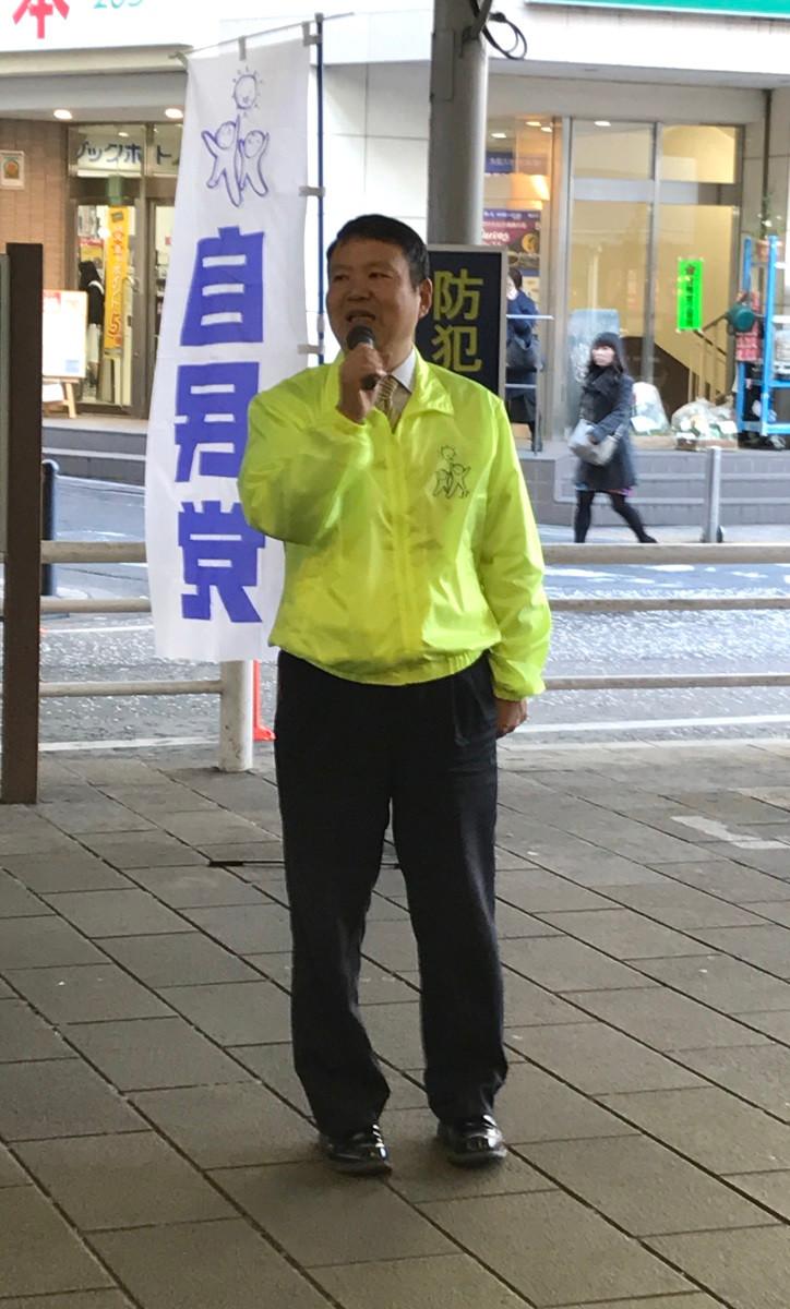 中村一夫・同政調会長(市議)