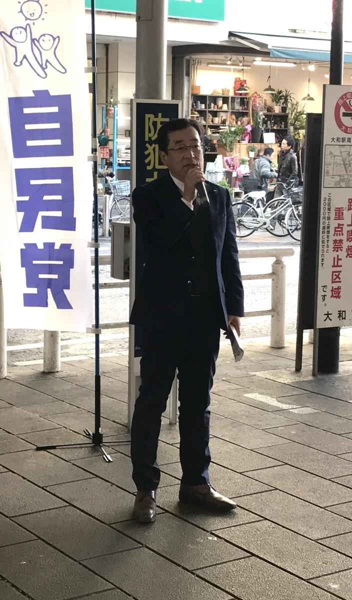 小倉隆夫・同総務会長(市議)