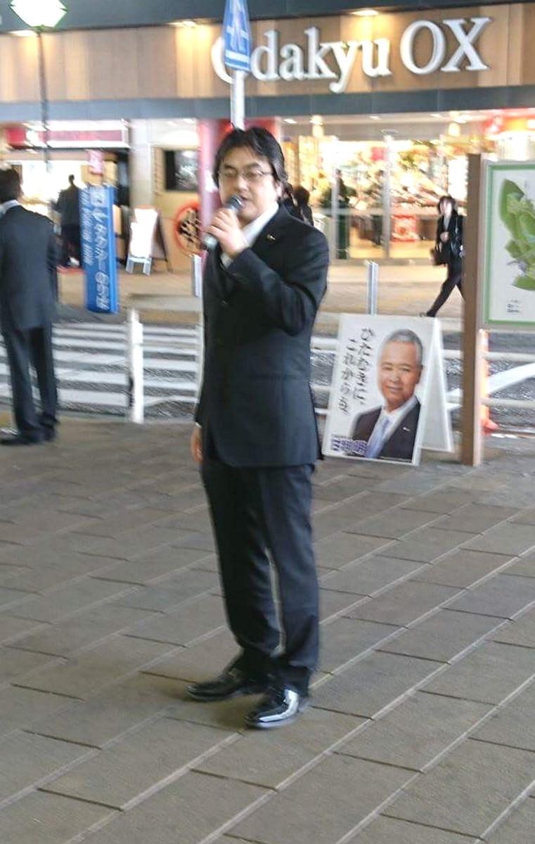 井上貢・同幹事長(市議)