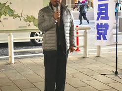 新春の街頭活動 甘利衆院議員ら7人で訴え