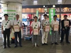 西日本豪雨災害の救援募金活動を実施