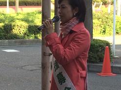 三原じゅん子参議院議員を励ます会 5月29日に開催します