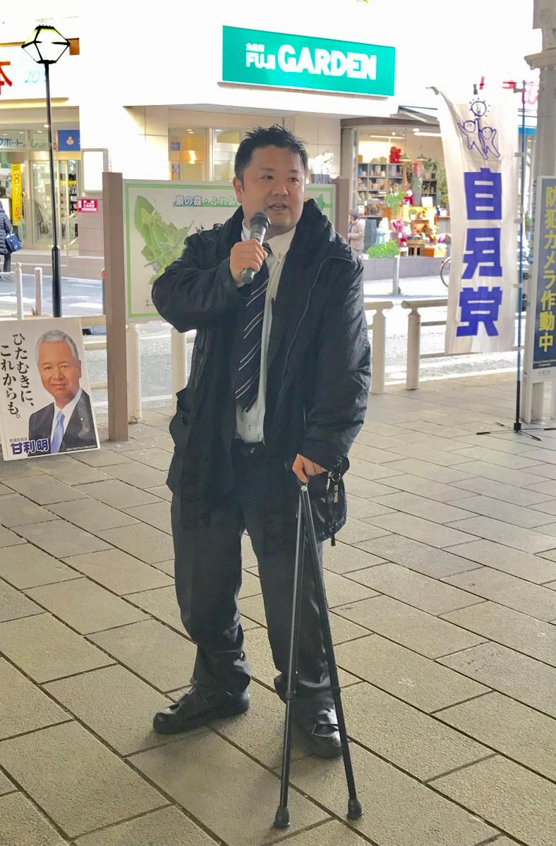 古木邦明・同副幹事長(市議)