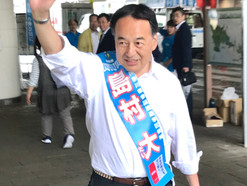 島村大参院議員候補 商店街を練り歩き