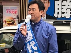 県議選が告示 藤代候補が第一声