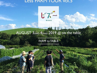 ーLess FARM TOUR vol.5ー