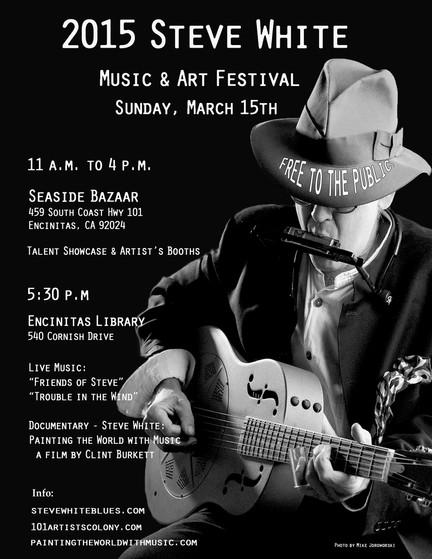 2015 Steve White Music & Art Festival