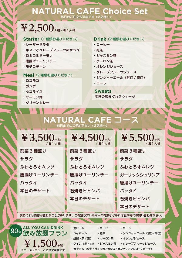 12.course-menu.jpg
