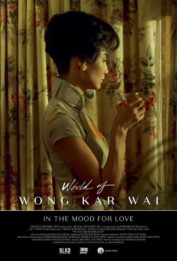 WKW_Poster_InTheMoodForLove.jpg