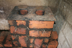Part of the stove