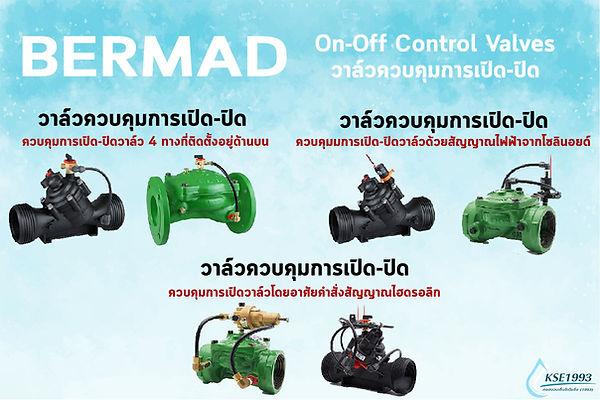 Controll valve.jpg