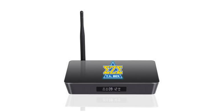 EZE PRO TV Box