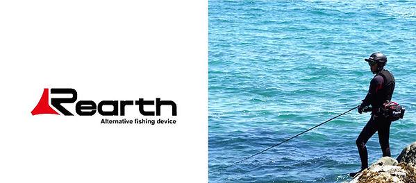 REARTH-01.jpg