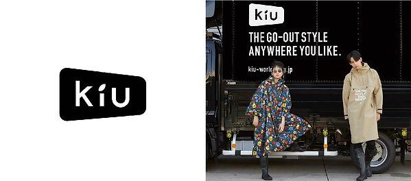 kiu-01.jpg