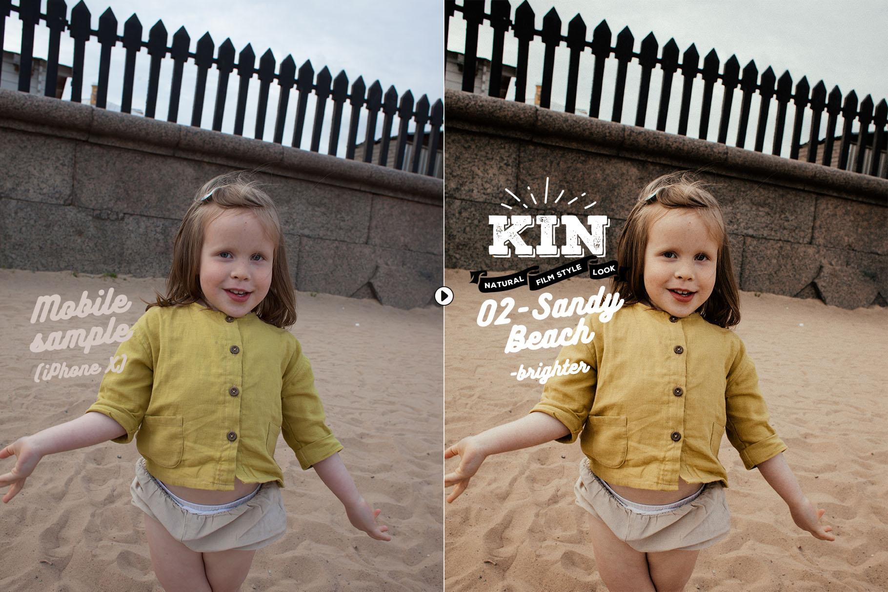 Kin_preview_04