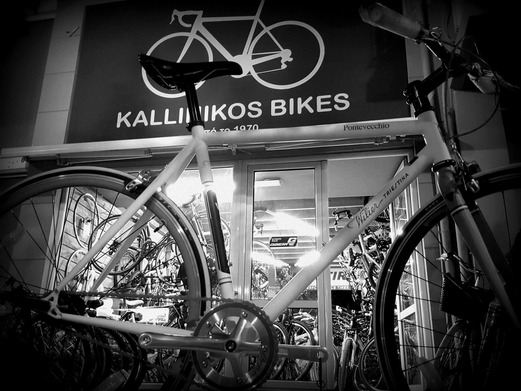 Κατάστημα ποδηλάτων Kallinikos Bikes