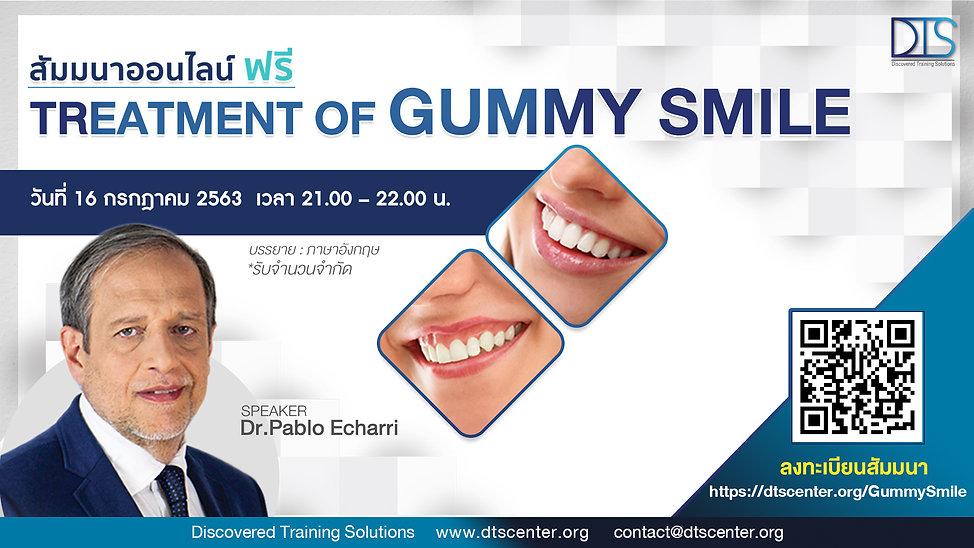 AD ADT20070025=Gummy Smile v2 16.9.jpg