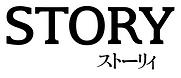 スクリーンショット 2021-03-18 12.34.43.png