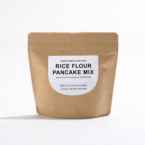 米粉のパンケーキミックス(配送方法は「ゆうパック」をお選びください)