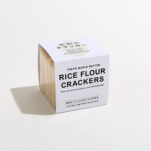 米粉のクラッカー(配送方法は「ゆうパック」をお選びください)