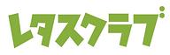 スクリーンショット 2020-12-12 13.40.56.png