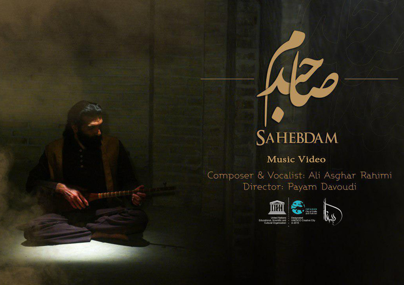 """Sahebdam"" Music Video Release"
