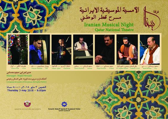 Iranian Musical Night