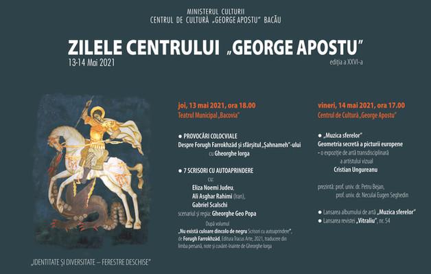 """George Apostu"" International Centre for Culture and Art"