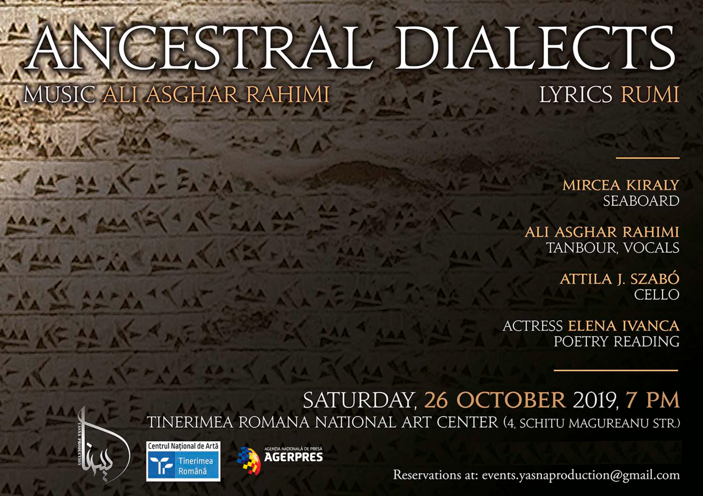 """Ancestral Dialects"" Album Launching"
