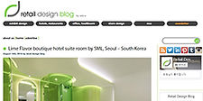 180814_retaildesignblog_Lime Flavor.jpg