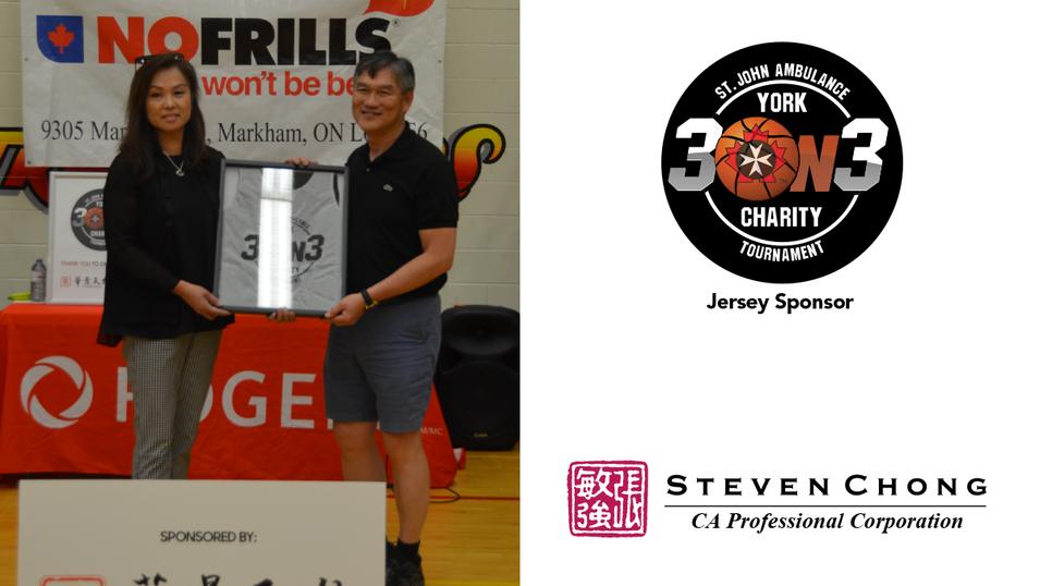 STEVEN CHONG Jersey Sponsor Presentation | #SJA3x3