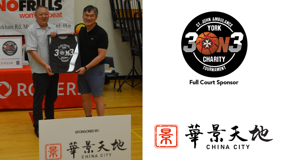 CHINA CITY Full Court Sponsor Presentation | #SJA3x3